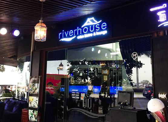 Riverhouse Lounge